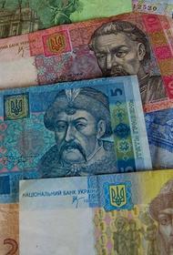 Немецкое издание сообщило об угрозе банкротства Украины
