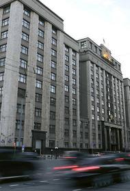 В Госдуме оценили санкции Великобритании в отношении руководства СК РФ: «Бесполезная мера и очередной русофобский бред»