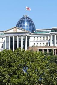 Грузия готова бесплатно зачислить в вузы абитуриентов из Абхазии и Южной Осетии