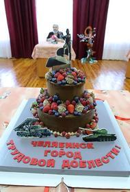 В Челябинске установят памятную стелу в честь трудовой доблести
