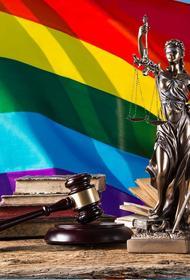 Российский суд отказался признавать слово