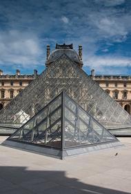 Лувр открылся для посетителей после карантина из-за пандемии COVID-19