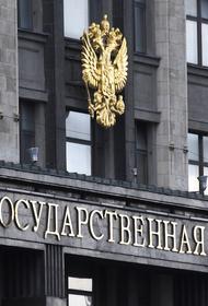 Депутат Госдумы предостерег Киев от возможной агрессии в отношении России