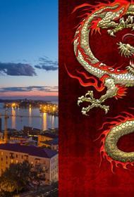 Китайские националисты выдвинули претензии в отношении Владивостока