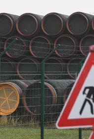 Дания позволила компании Nord Stream 2 AG достроить «Северный поток – 2» новыми судами