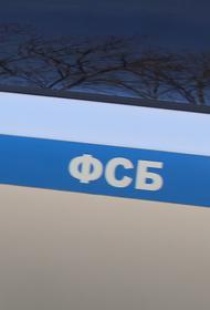 В Крыму задержали троих главарей запрещенной террористической организации