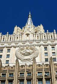 В МИД объяснили, почему не видят серьезных угроз распространения чумы в России