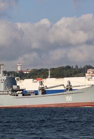 «Сирийский экспресс» продолжает действовать, БДК «Саратов» проследовал через Босфор в направлении Тартуса
