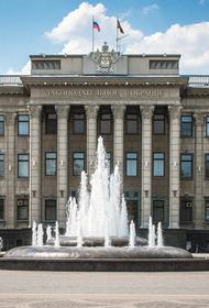 В ЗСК создается рабочая группа по изменению краевого законодательства