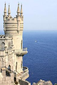 В свободной экономической зоне в Крыму будут снижены страховые взносы