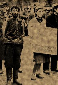 В партизанских отрядах против нацистов сражалось около 30 тысяч евреев