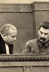 Роль Хрущёва в проведении сталинских репрессий на Украине