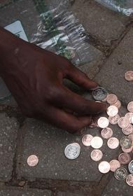 В Зимбабве власти потратили миллионы на машины во время голода