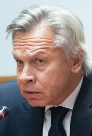 Пушков оценил слова главкома ВМС Украины о подготовке к конфронтации с Россией