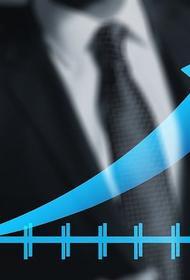 Японский экономист объяснил устойчивость российской экономики при пандемии COVID-19