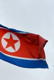 В КНДР сообщили, что не намерены вести переговоры с Соединенными Штатами