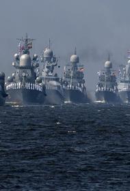 Украинские военные вновь пугают Запад угрозой наступления российских войск