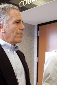 Deutsche Bank оштрафовали за сделки Эпштейна
