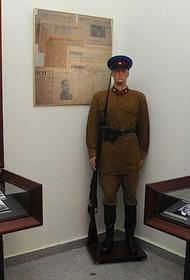 Как киевский музей позорит Украину