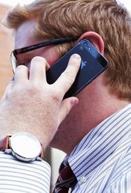 Эксперт назвал явные характеристики телефонных мошенников