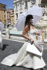 В Риме невесты устроили акцию протеста