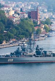 Forbes написал о намерении Киева превратить Чёрное море в «ловушку» для флота РФ