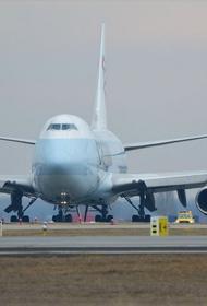 Самолет из Екатеринбурга экстренно приземлился в Крыму