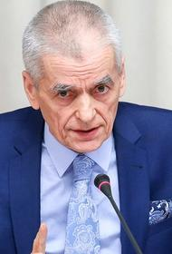 Онищенко о второй волне COVID-19:  теперь власти точно «не имеют права» все запрещать