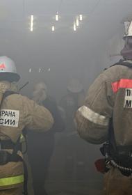 На западе Москвы вспыхнул пожар в металлическом здании