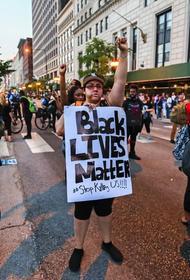 Круговорот расизма в природе: какие цели преследуют в США организаторы беспорядков