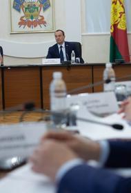 В Краснодаре обсудили вопросы развития систем водоотведения