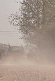 Олха задыхается в пыли