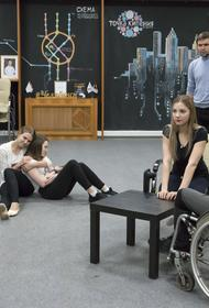 В Челябинской области уравняли выплаты на обучение детей-инвалидов