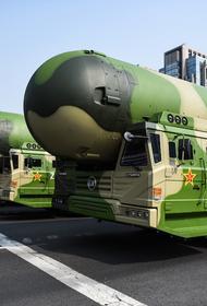Власти Китая сравнили свой ядерный арсенал с американским