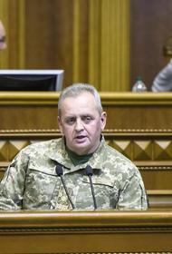 На Украине предсказали вероятное вторжение России с востока страны