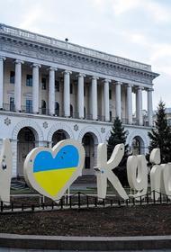 Украина вышла из еще одного соглашения между странами СНГ
