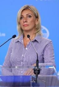 Захарова опровергла слухи о назначении ее послом в одну из стран