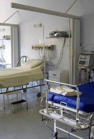 В Валдайской психоневрологической больнице выявили вспышку коронавируса