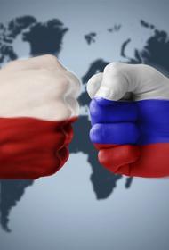 Единственный потенциальный противник Польши – это Россия