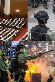 Новый закон Китая заставляет граждан Гонконга бежать из страны