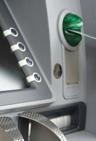 В Туркмении в очередях в банкоматы собирается по 500 человек