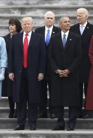 Оглашено предсказание экстрасенса о победителе выборов президента США 2020 года