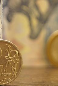 Эксперт: 71-72 рубля за доллар – это близко к «справедливой» оценке отечественной валюты