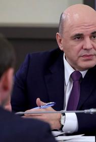 Полицейским в Москве и Петербурге увеличили зарплату