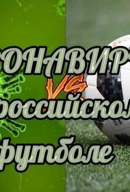 Российские футбольные клубы могут остаться без еврокубков