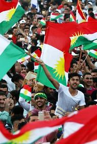Имеет ли право на существование государство курдов