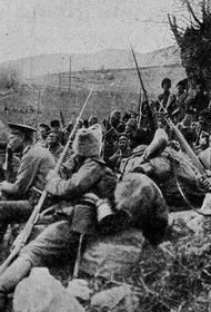 В этот день в 1915 году русская армия начала Алашкертскую операцию