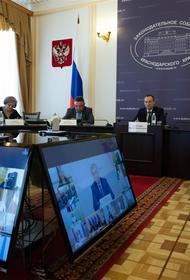 Парламентарии готовы к актуализации российского законодательства