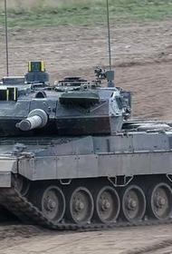 Почем нынче немецкие танки Leopard