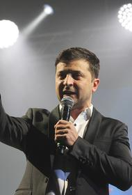 Украинский аналитик заявил о приближении момента свержения президента Зеленского